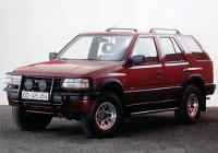 Maverick 1988-1996